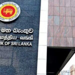 List of Banks and Financial Institutions for UK Visa Applications in Sri Lanka – March 2021